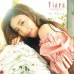 あいすること / Tiara (CD)