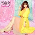Symphony(Type-B) / メロディー・チューバック (CD)