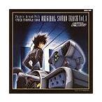 【CD】新世紀GPXサイバーフォーミュラSAGA オリジナル・サウンド・トラック Vol.1/サイバーフォーミュラ サイバーフオーミユラ