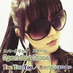 【CD】You You You/Sparkling Stone スパークリング・ストーン