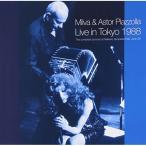 【CD】ライヴ・イン・東京1988/ミルバ/アストル・ピアソラ ミルバ/アストル・ピアソラ
