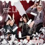 【CD】St.Lily タイプC「まきもどすきせつ」盤/メガマソ メガマソ