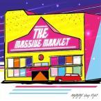 The Massive Market / Migimimi sleep tight (CD)