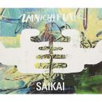 再会 / 在日ファンク (CD) (発売後取り寄せ)