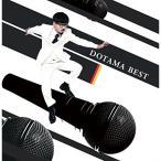 DOTAMA BEST / DOTAMA (CD)