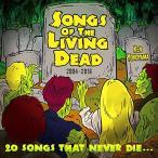 Songs Of The Living Dead / Ken Yokoyama (CD) (予約)