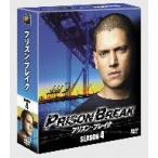 プリズン・ブレイク シーズン4<SEASONSコンパクト・ボックス> / ウェントワース・ミラー (DVD)