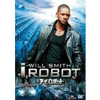 【DVD】【33%OFF】アイ,ロボット/ウィル・スミス ウイル・スミス