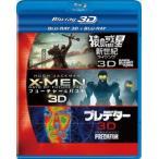 FOX SF3作品入 3D2DブルーレイBOX 5枚組  初回生産限定   Blu-ray
