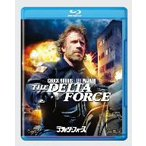 【Blu-ray】【60%OFF】デルタ・フォース(Blu-ray Disc)/チャック・ノリス チヤツク・ノリス