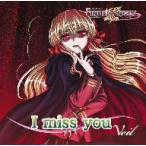 I miss you(初回限定盤)(DVD付) / Veil (CD)