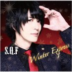 【CD】Winter Express/S.Q.F エス・キユー・エフ