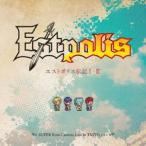 Yahoo!バンダレコード ヤフー店【お取り寄せ】【CD】エストポリス伝記I・II -SUPER Rom Cassette Disc In TAITO Vol.1-/ゲームミュー...