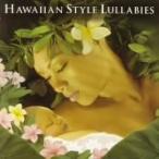 Yahoo!バンダレコード ヤフー店【CD】ハワイアン・スタイル・ララバイ/KALANI カラニ