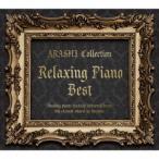 リラクシング・ピアノ・ベスト〜嵐コレクション /  (CD)