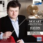 【CD】モーツァルト:ホルン協奏曲第2番、交響曲第38番「プラハ」ハイドン:ホルン協奏曲第1番/バボラーク バボラーク