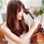 【CD】祈り〜チェロとハープ珠玉の名曲集/新倉瞳 ニイクラ ヒトミ