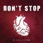 DON'T STOP/ガールズロックバンド革命 ガールズロツクバンドカクメイ(CD)
