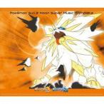 【CD】ニンテンドー3DS ポケモン サン・ムーン スーパーミュージック・コンプリート/ゲームミュージック ゲームミユージツク