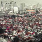 カラカス / フェリックス・マーティン (CD) (発売後取り寄せ)