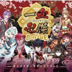 『一血卍傑-ONLINE-』オリジナル・サウンドトラック / ゲームミュージック (CD)