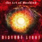 Distant Light / Art of Mankind (CD) (発売後取り寄せ)