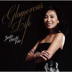 Glamorous Life / 大西順子トリオ (CD)