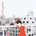 SEX CITY〜セックスしたい〜 / 銀杏BOYZと壊れたバイブレーターズ (CD)
