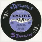 【CD】ジャパニーズ・スタンダーズ/タイム・ファイブ タイム・フアイブ