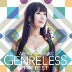 【CD】ジャンルレス THE BEST(DVD付)/石川綾子 ...