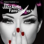 ��CD��For Jazz Audio Fans Only VOL.9/����˥Х� ����˥Х�