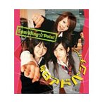 【CD】毎日アドベンチャー/スパークリング☆ポイント スパークリング・ポイント