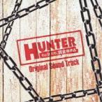 【CD】HUNTER〜その女たち、賞金稼ぎ〜Original Sound Track/TVサントラ テレビサントラ