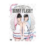 【DVD】【9%OFF】ゆいかおりLIVE BUNNY FLASH!!/ゆいかおり ユイカオリ
