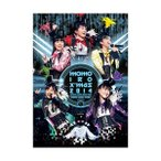 【DVD】【9%OFF】ももいろクリスマス2014 さいたまスーパーアリーナ大会〜Shining Snow Story〜Day1 LIVE D...