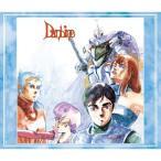 聖戦士ダンバイン 総音楽集 / ダンバイン (CD)