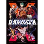 「ヒプノシスマイク -Division Rap Battle- 2nd D.R.B.. / ヒプノシスマイク-Divisi.. (CD)」の画像