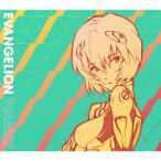 EVANGELION FINALLY(ムビチケカード付き数量限定・期間限定盤) / エヴァンゲリオン (CD)