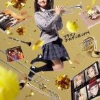 ブラバン ゴールデンボンバー! / シエナ・ウインド・オーケストラ (CD)