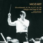 【CD】モーツァルト:ディヴェルティメント集/ブロムシュテット ブロムシユテツト