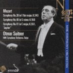 【CD】モーツアルト:交響曲第39番、第40番、第41番「ジュピター」/スウィトナー スウイトナー