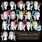 Cinema Lovers ���Dz�������ơ� �� JAZZ LADY PROJECT (CD)