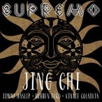 【予約】【CD】スプリーモ/ジン・チ ジン・チ
