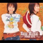 POWER GATE / 水樹奈々 (CD)