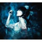 Silent Bible / 水樹奈々 (CD)