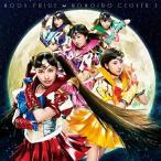 MOON PRIDE / ももいろクローバーZ (CD)