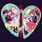 純愛、故に性悪説 / 空想委員会 (CD)