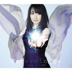Exterminate / 水樹奈々 (CD)