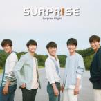 5urprise Flight / 5urprise (CD)