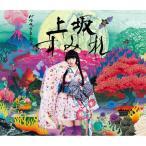 パララックス・ビュー(初回限定盤)(DVD付) / 上坂すみれ (CD)